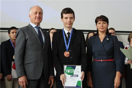 Награждение победителей и призеров WorldSkills Russia-2020
