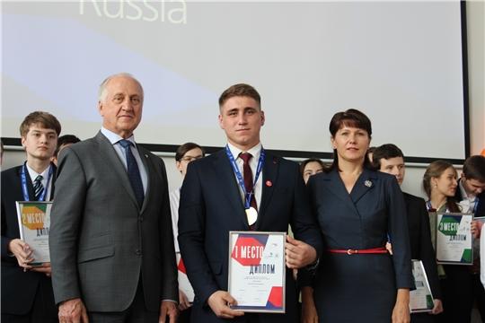 В Чувашии награждены победители чемпионата WorldSkills Russia-2020