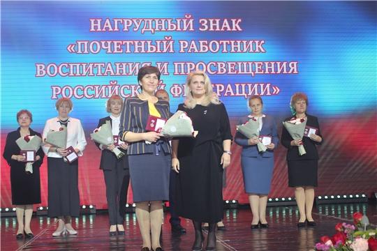 День учителя, дошкольного работника и празднования 80-летия системы профессионально-технического образования Чувашской Республики