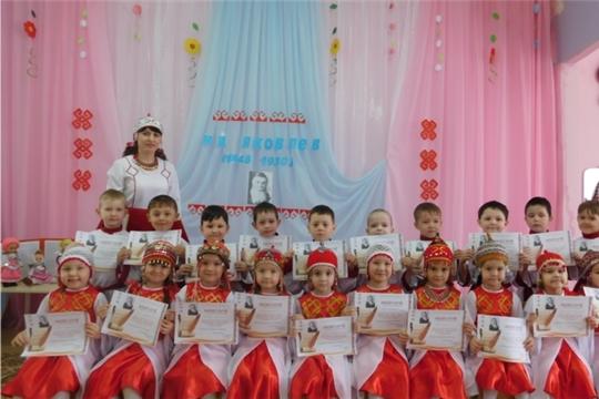 Определены победители конкурса «Лучший детский сад Чувашии-2020»