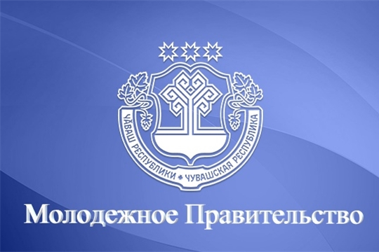 Приглашаем принять участие в создании логотипа, слогана и хэштега Молодежного правительства