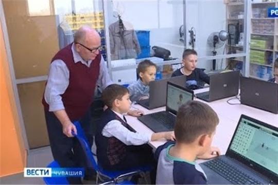 """В Чувашии работает онлайн-навигатор по кружкам для детей, ГТРК """"Чувашия"""""""