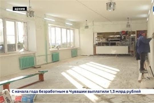 """Учебный год в Вурнарской СОШ №1 начнется с середины октября, ГТРК """"Чувашия"""""""