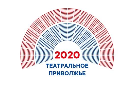 Продолжается прием заявок на региональный этап фестиваля «Театральное Приволжье»