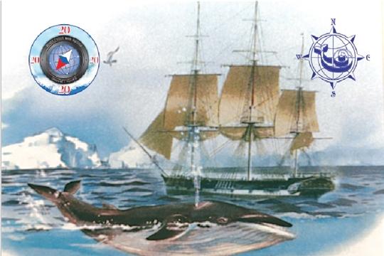 В честь 200-летия Антарктиды пройдет онлайн-урок географии.