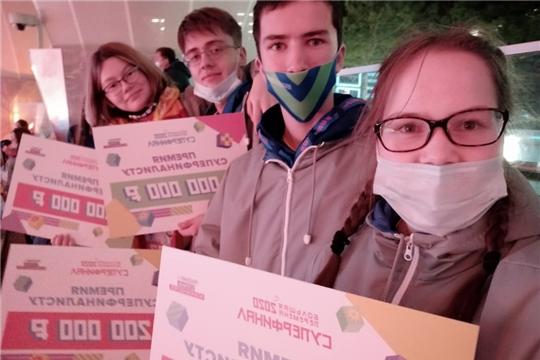 Школьники Чувашии – победители суперфинала всероссийского конкурса «Большая перемена»