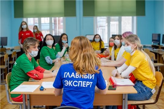 Педагоги ЧЭТК прошли экзамен на право стать экспертами VI Национального чемпионата «Абилимпикс»