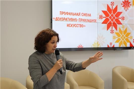 В «Центре одаренных детей и молодежи «Эткер» открылась профильная программа «Чувашская вышивка»