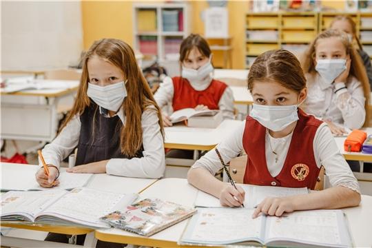 7 декабря все школьники Чувашии перейдут на очное обучение