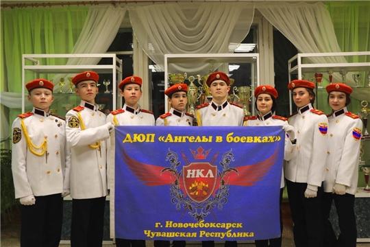 Дружина юных пожарных из Новочебоксарска — в тройке лучших в России