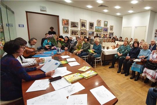В Москве состоялась презентация книги Нины Абрамовой «Счастье Райской птицы»