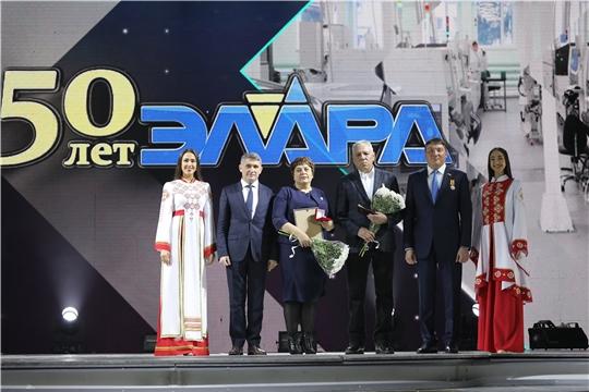 Крупнейшее предприятие Чувашии - АО «ЭЛАРА» отмечает 50 лет со дня основания