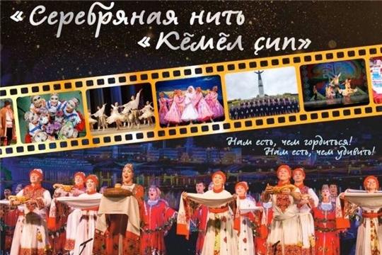 По инициативе Чувашского культурного общества Санкт-Петербурга состоятся мероприятия в рамках 100-летия Чувашской автономной области