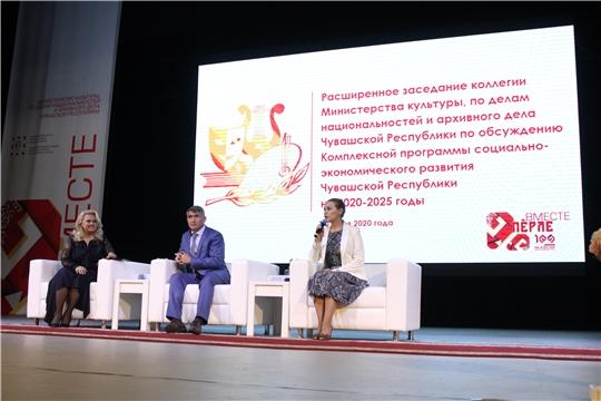 Олег Николаев обсудил с деятелями искусства Чувашии вектор развития культуры на ближайшие пять лет