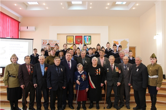 В Порецком районе состоялось торжественное вручение юбилейных медалей ветеранам и труженикам тыла
