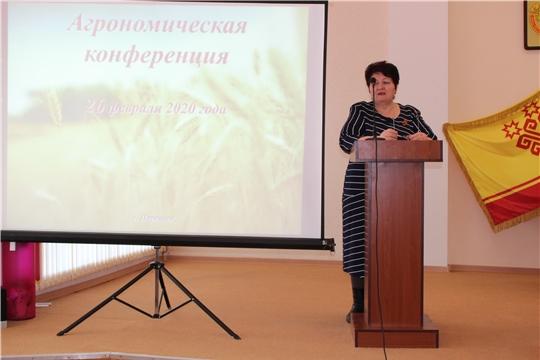 В Порецком районе прошла агрономическая конференция