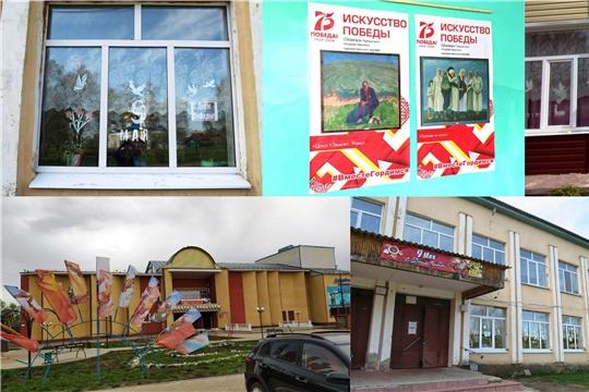 «Окна Победы» украсили здания сельских Домов культуры