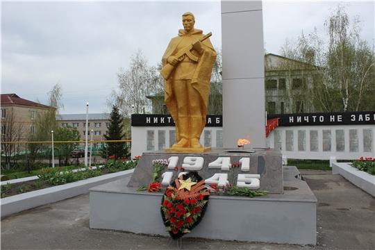 Порецкий район встретили 75-ю годовщину Великой Победы