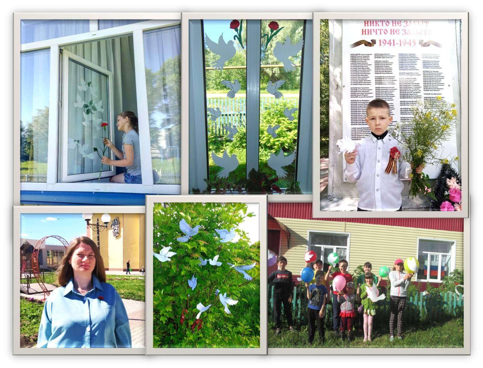 Порецкий район присоединился к акциям, посвященным Дню памяти и скорби