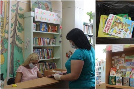 Возобновилась работа Порецкой детской библиотеки им. Н. Мишутина