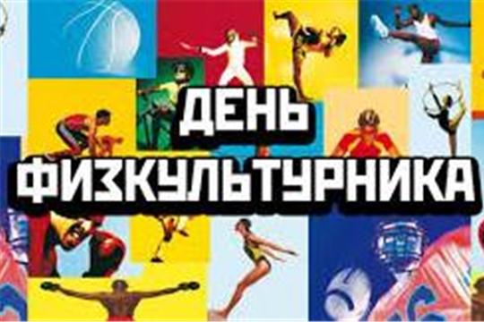 В преддверии Дня физкультурника – о развитии физической культуры и спорта в Порецком районе