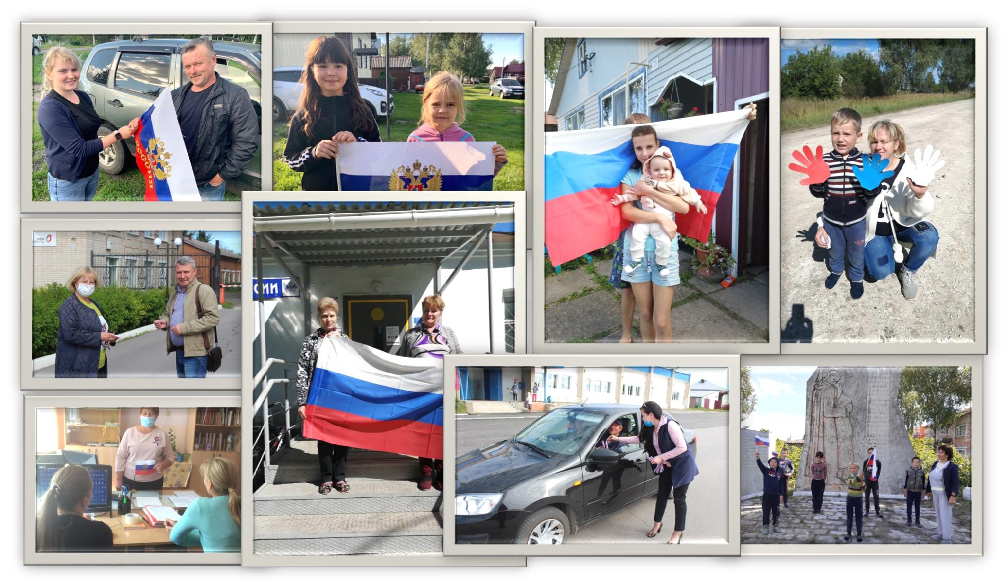 Работники культуры Порецкого района приняли активное участие в мероприятиях, посвященных Дню Государственного флага Российской Федерации