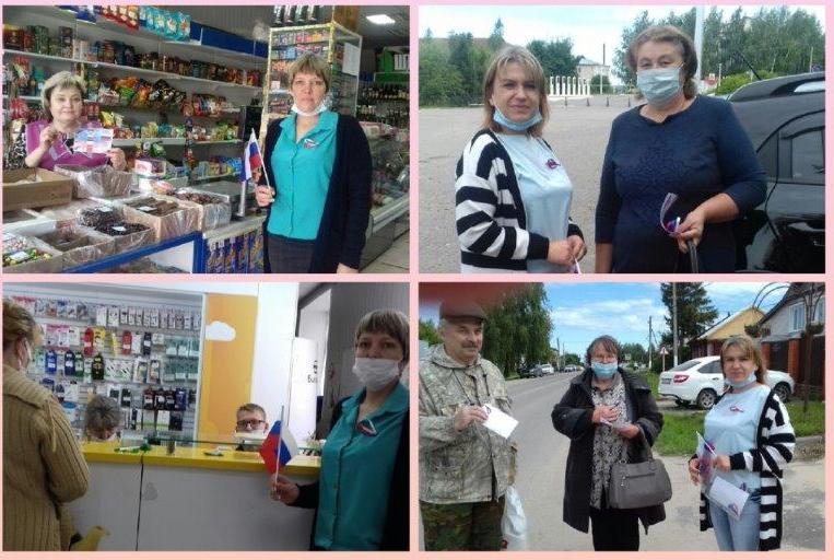В Порецком районе прошла патриотическая акция «Российский триколор»