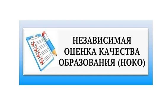 Приглашаем принять участие в независимой оценке качества предоставления образовательных услуг в Порецком районе