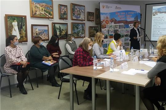 Педагоги дошкольных организаций Порецкого района приняли участие в республиканской научно-практической конференции, организованной КВЦ «Радуга»