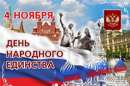 Онлайн концерт Порецкого РДК