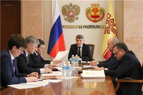 Совещание-брифинг по вопросам реализации индивидуальной программы социально-экономического развития Чувашской Республики на 2020 – 2024 годы
