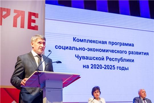 Расширенное заседание Высшего экономического совета Чувашской Республики 24.07.2020