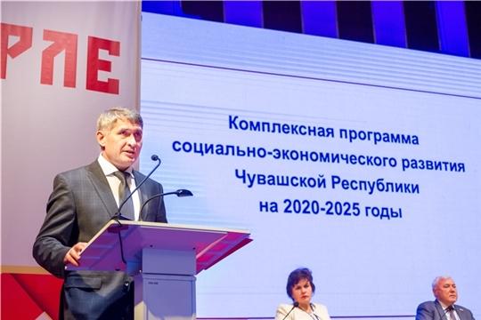 Комплексную программу социально-экономического развития Чувашской Республики закрепят законом