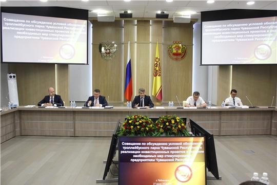 В Доме Правительства обсудили реализацию инвестиционных проектов и условия оказания мер стимулирования предприятиям региона
