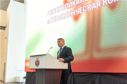 Олег Николаев поприветствовал участников республиканского конкурса «Управленческая команда»