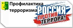 Антитеррористическая комиссия в Шемуршинском районе