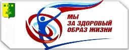 Республиканская акция «Молодежь за здоровый образ жизни» 2020