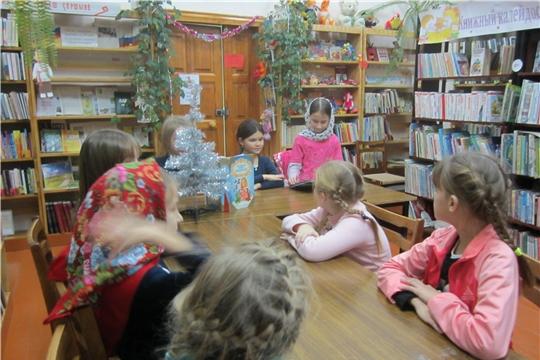 Рождественские чтения в МБУК «Централизованная библиотечная система» Шемуршинского района