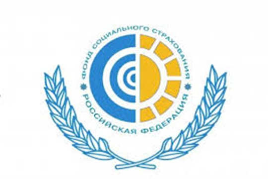 Фонд социального страхования РФ информирует  о санаторно-курортном лечении работников предпенсионного возраста