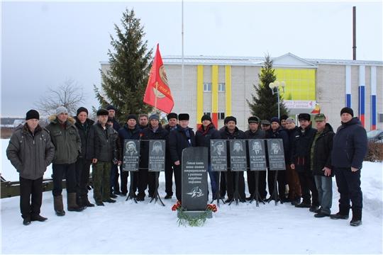 В Шемуршинском районе состоялся митинг, посвященный 31-ой годовщине вывода советских войск из Афганистана
