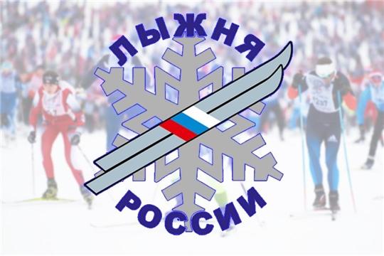 «Лыжня России – 2020» в Шемуршинском районе