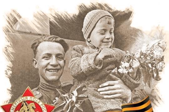 Всероссийский конкурс исследовательских работ «Правнуки Победителей-2020»