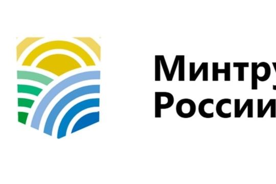 Минтруд России представил методические рекомендации по режиму труда в целях нераспространения новой коронавирусной инфекции