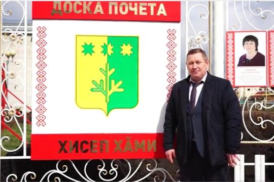 Поздравление главы администрации Шемуршинского района Денисова В.В. с Днем международной солидарности трудящихся