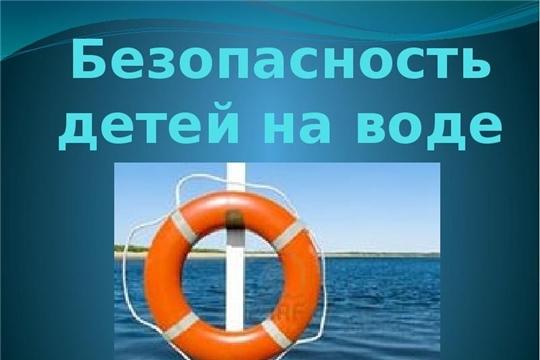 Что нужно знать родителям про безопасность детей на воде