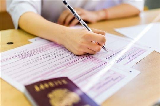 Самый массовый ЕГЭ по русскому языку в Чувашии сдадут более 5,5 тыс.  выпускников