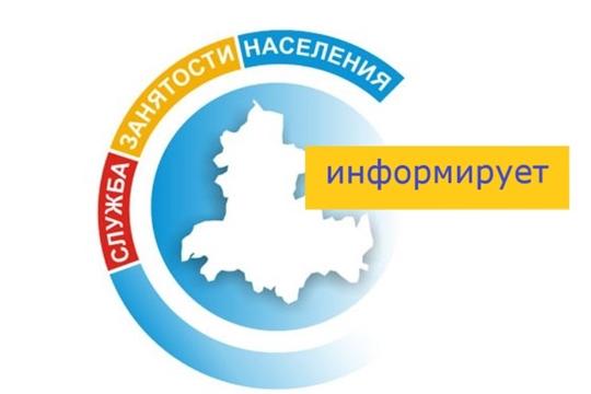 Анализ рынка труда Шемуршинского района на 1 июля 2020 года