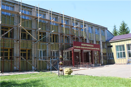 Глава администрации Шемуршинского района Владимир Денисов проинспектировал ход ремонтных работ в МБОУ «Шемуршинская СОШ»