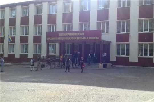 О работе МБОУ «Шемуршинская средняя общеобразовательная школа»