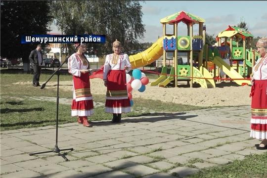 11.09.2020 Открытие детской площадки в Шемуршинском районе